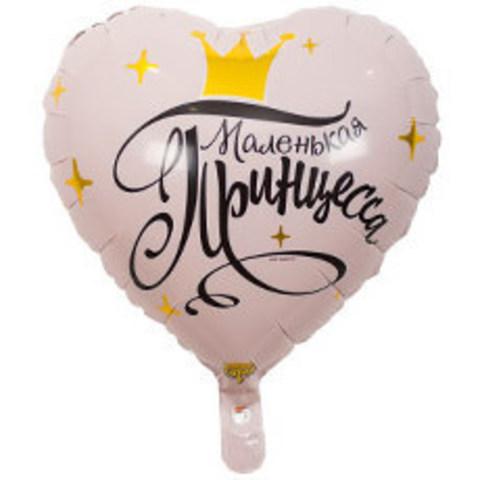 Фольгированный воздушный шар сердце, Маленькая принцесса, 46 см