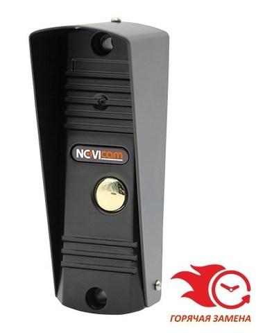 Вызывная панель Novicam LEGEND HD BLACK (ver.4562)