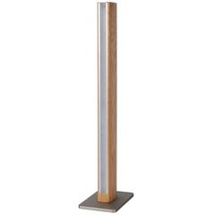 Настольная лампа Sytze 48550