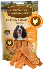 Деревенские лакомства Традиционные для собак 100% Куриные ломтики сушеные  100г
