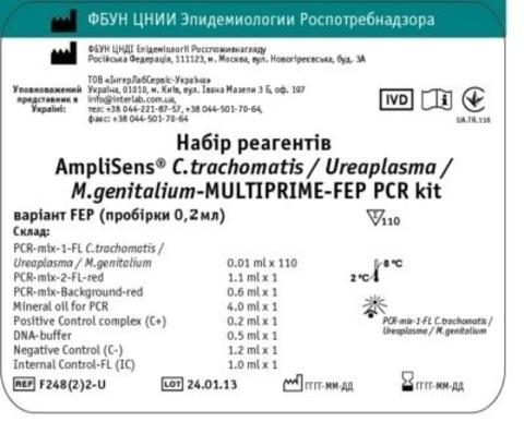 Набір реагентів AmpliSens® C.trachomatis / M.genitalium-MULTIPRIME-FEP PCR kit Модель: варiант FEP (пробiрки 0,2 мл)