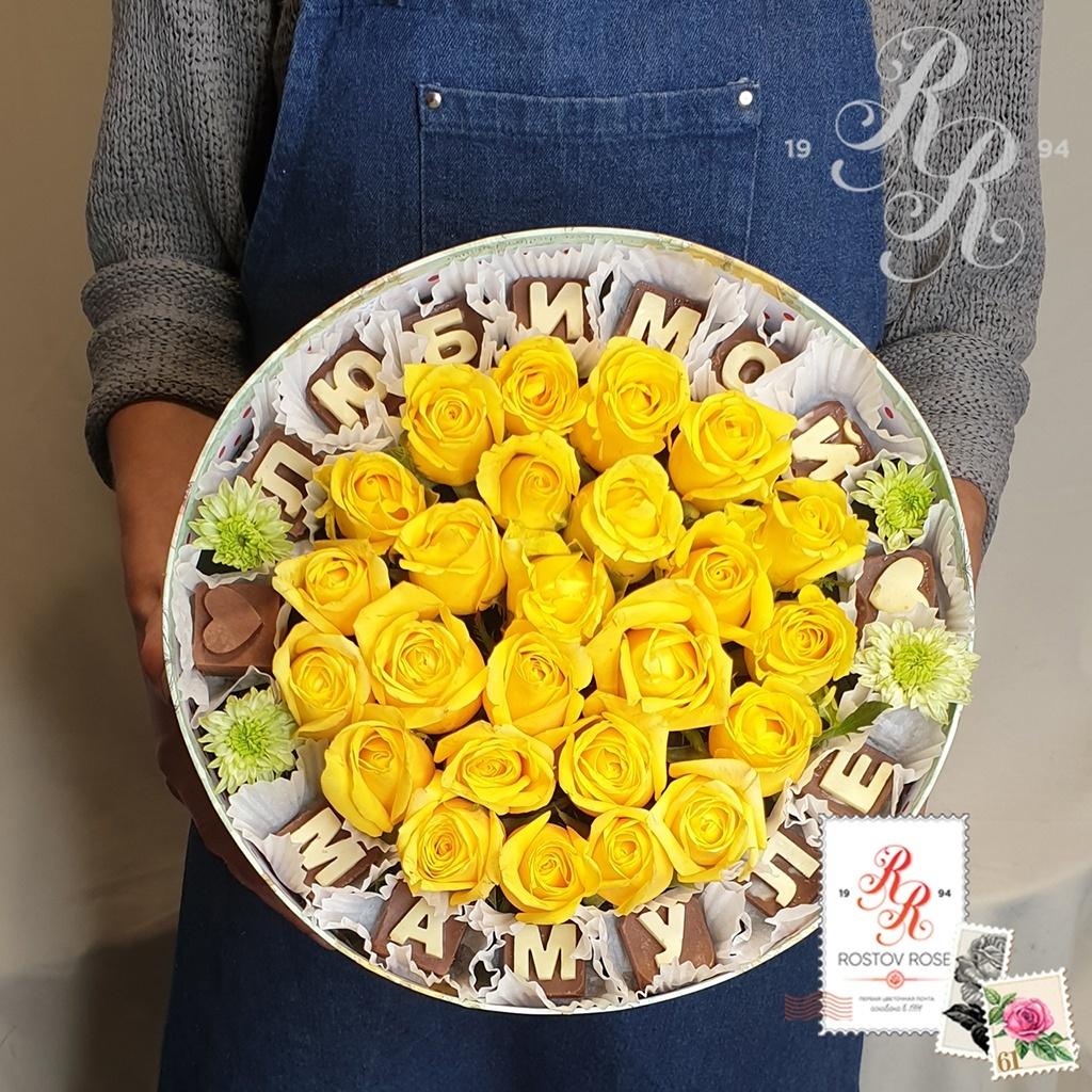 Желтая роза в коробке с шоколадными буквами