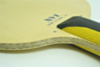 XVT ZLC (Hinoki) Аналог Butterfly Amultart ZL