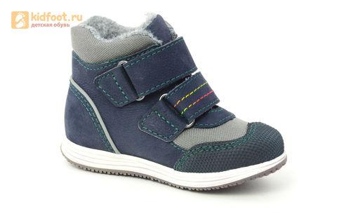 Ботинки Лель (LEL) для мальчика, цвет Темно синий, 3-882. Изображение 2 из 16.