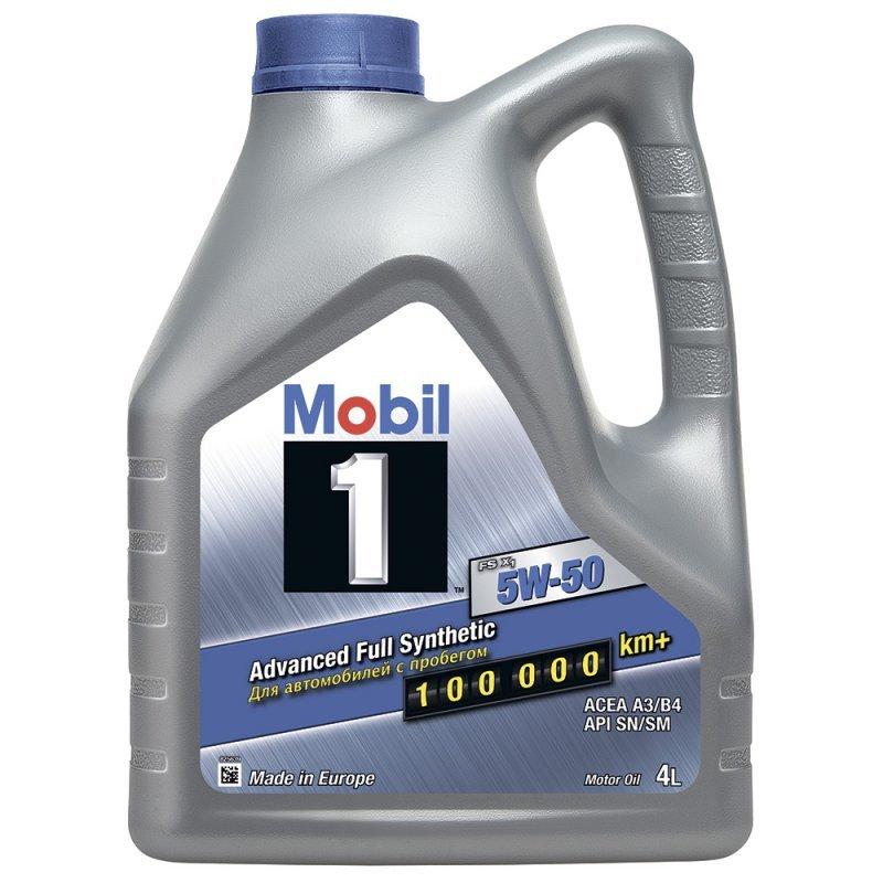 Mobil 1 FS X1 5w50 Cинтетическое моторное масло