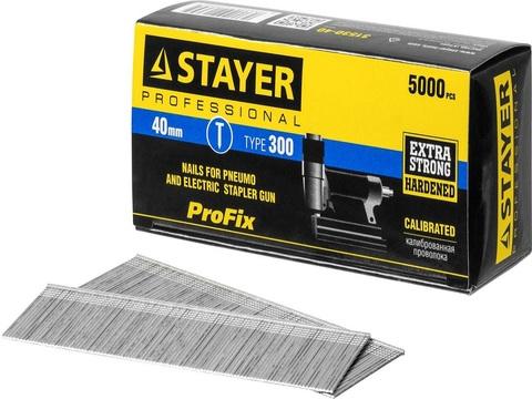 STAYER 40 мм гвозди для нейлера тип 300, 5000 шт