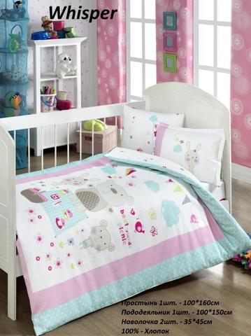 Комплект детского постельного белья WHISPER
