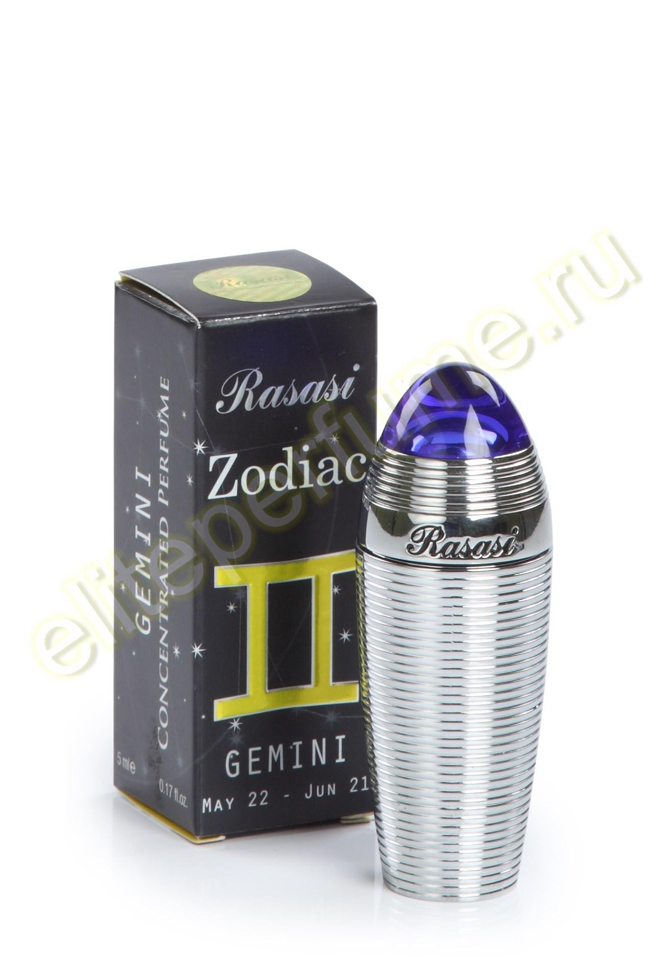 Пробники для арабских духов Зодиак Близнецы Zodiac Gemini 1 мл арабские масляные духи от Расаси Rasasi Perfumes