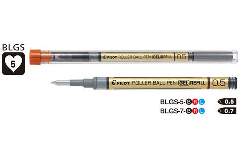 Стержни для роллеров Pilot BLGS