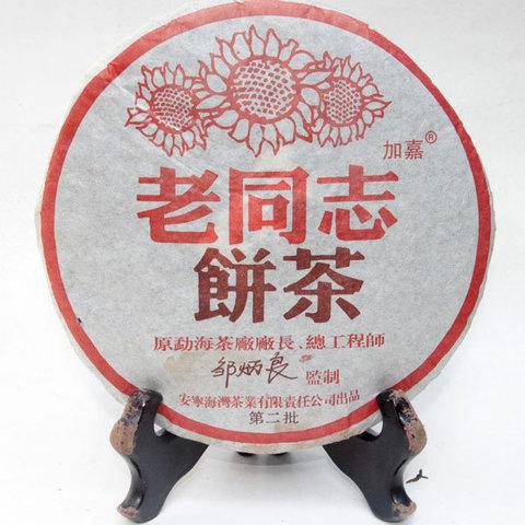 Шу Пуэр Лао Тун Чжи, 2010 год, 357 г