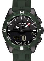 Наручные часы Tissot T-Touch Expert Solar II T110.420.47.051.00