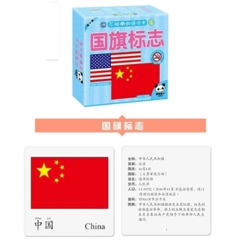 Карточки для малышей Национальные флаги, знаки