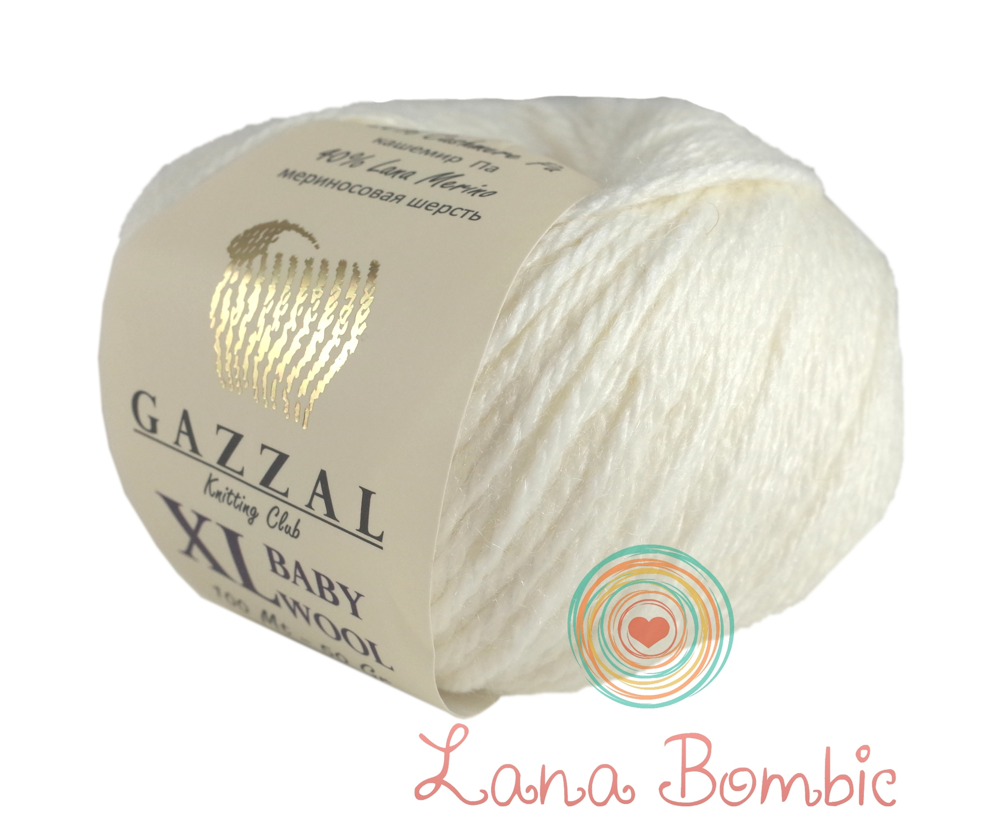 Пряжа Gazzal Baby Wool XL белый 801