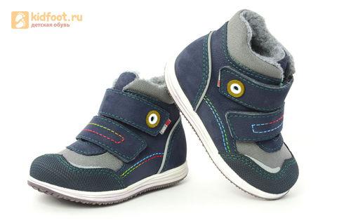 Ботинки Лель (LEL) для мальчика, цвет Темно синий, 3-882. Изображение 10 из 16.