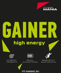Whey Gainer 20/77 Fitness Mania