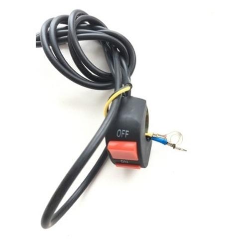 Кнопка вкл/выкл с проводом на BR-68/80