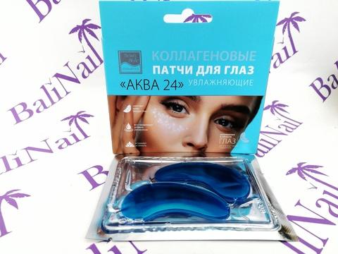 Beauty style Коллагеновые увлажняющие патчи под глаза Аква24