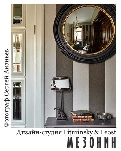 Зеркало Eichholtz 105921 Cuba (размер L) в интерьере