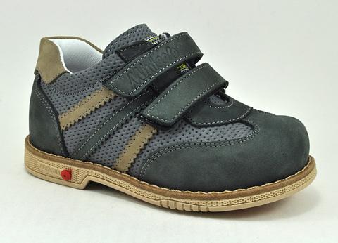 Кроссовки Minicolor 8021-10