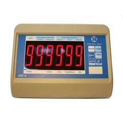 Весы балочные ВСП4-1000.2С9 (стержневые)