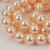 5810 Хрустальный жемчуг Сваровски Crystal Peach круглый 10 мм