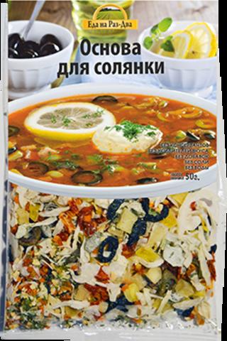 Основа для солянки 'Здоровая еда'
