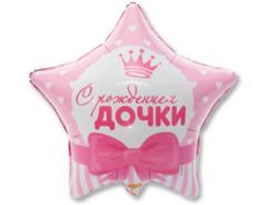 К Звезда 18