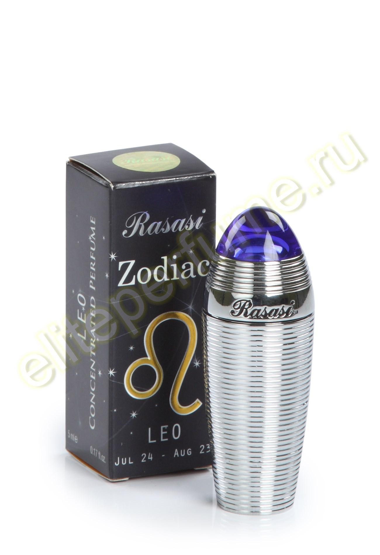 Пробники для арабских духов Зодиак Лев Zodiac Leo 1 мл арабские масляные духи от Расаси Rasasi Perfumes