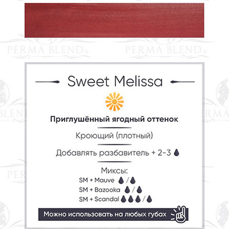 Perma Blend Sweet Melissa