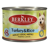 BERKLEY ADULT Turkey & Rice Консервы для собак №8 Индейка с рисом 1х200 г. (75004)