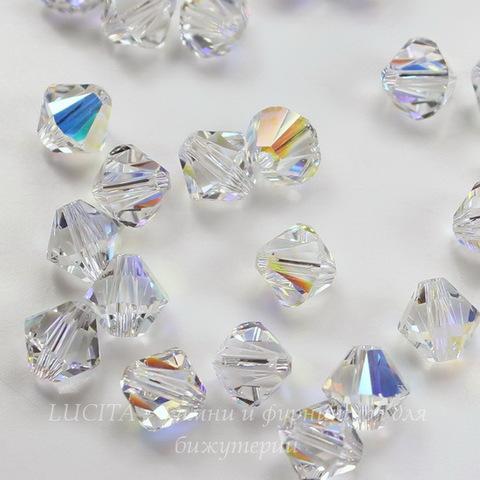 5328 Бусина - биконус Сваровски Crystal AB 4 мм, 10 штук (4 мм.)