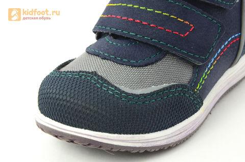Ботинки Лель (LEL) для мальчика, цвет Темно синий, 3-882. Изображение 13 из 16.