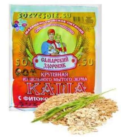 Каша Самарский Здоровяк №63 Пшенично-ржаная с расторопшей