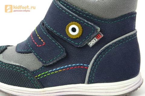 Ботинки Лель (LEL) для мальчика, цвет Темно синий, 3-882. Изображение 15 из 16.