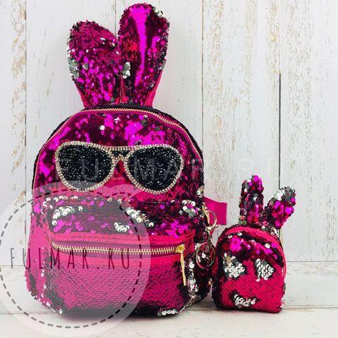 Рюкзак с пайетками и ушами Заяц в очках меняет цвет Фуксия-Серебристый и ключница-брелок Заяц