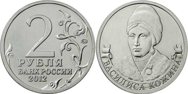санкт петербургский нумизматический аукцион