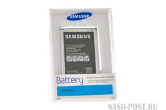 battery Samsung J120