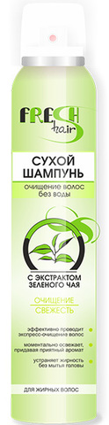 Сухой Шампунь ОЧИЩЕНИЕ И СВЕЖЕСТЬ c экстрактом зеленого чая