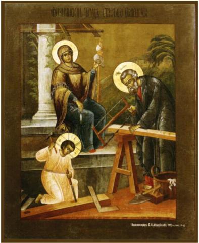Икона Труд святого Семейства на дереве на левкасе мастерская Иконный Дом