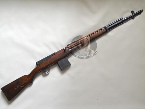 ММГ АВТ-40