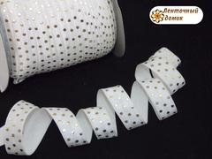 Резинка для повязок в золотую точку молочная 15 мм