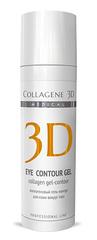Коллагеновый гель-контур-эксперт для области вокруг глаз EYE CONTOUR GEL, Medical Collagene 3D