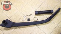 Шноркель для Нивы Chevrolet (LLDPE, Китай)