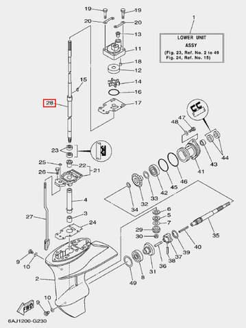 Вал вертикальный для лодочного мотора F20 Sea-PRO (23-28)