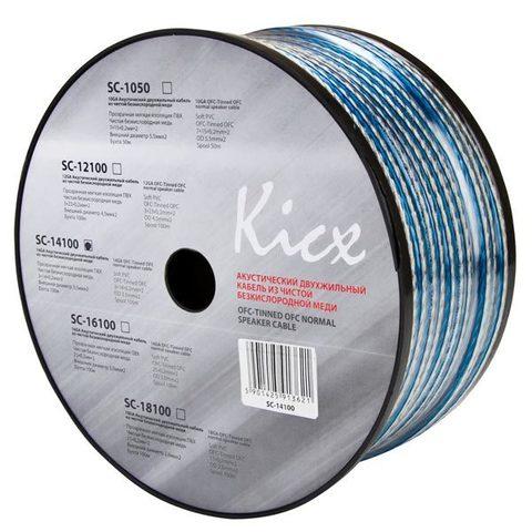 Кабель акустический Kicx SC-14100