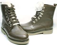 Коричневые ботинки похожие на мартинсы женские зимние Studio27 576c Broun.