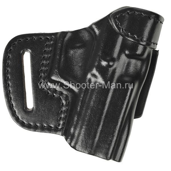 Кобура кожаная для пистолета Гроза - 04 поясная ( модель № 5 )