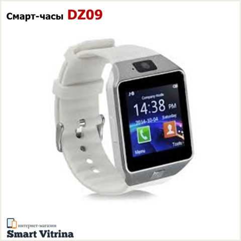 Смарт-часы DZ09 (Smart Watch DZ09)