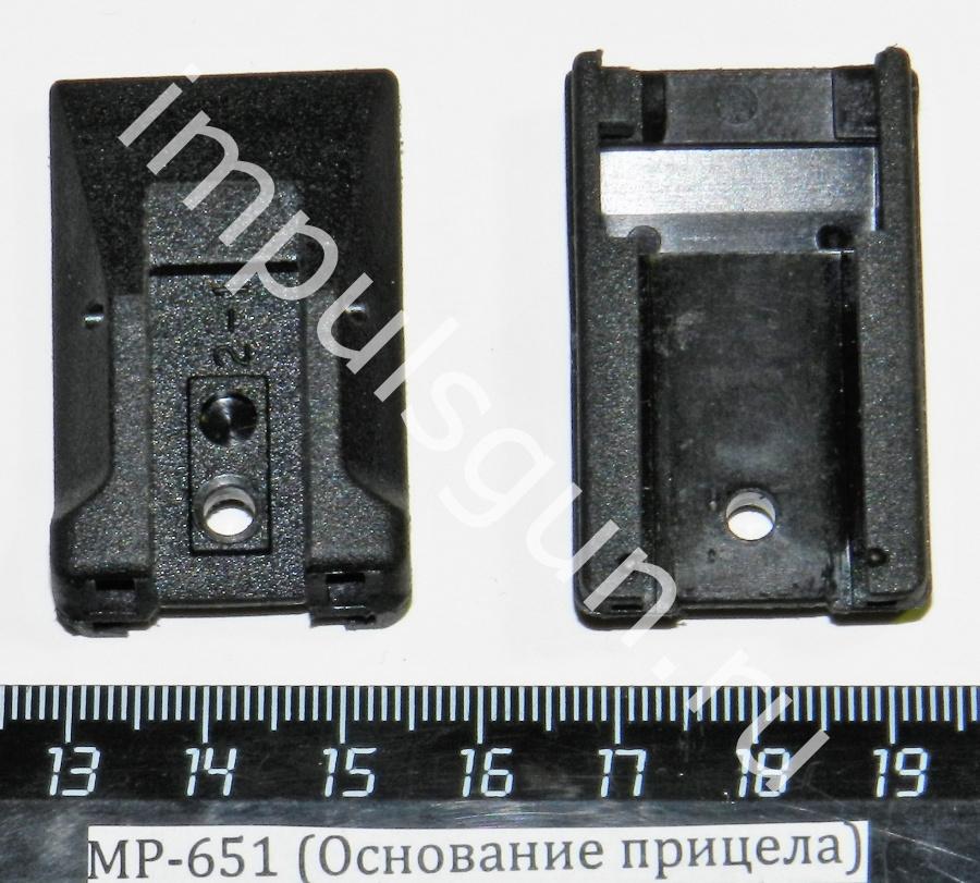ИМЗ Байкал МР-651 (Основание прицела) поз.46 29599 91a669ed5ee52ad173aa142ea67dbce8.JPG