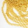 Цепь (цвет - золото) 4 мм, примерно 4 м